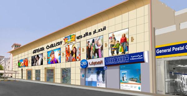 Building Material Shop - Ansar City, Doha, Qatar
